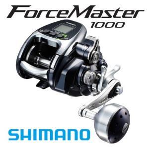 シマノ 電動リール フォースマスター1000|zeniya-tsurigu