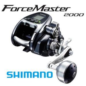 シマノ 電動リール フォースマスター2000|zeniya-tsurigu