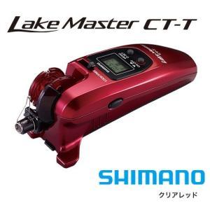 シマノ ワカサギリール レイクマスター CT-T クリアレッド|zeniya-tsurigu