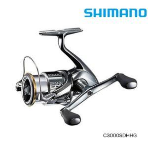 シマノ 18 ステラ C3000SDHHG / スピニングリール|zeniya-tsurigu