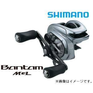 【決算セール】シマノ 18 バンタム MGL PG RIGHT / ベイトリール 右ハンドル|zeniya-tsurigu