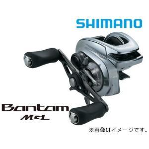 【決算セール】シマノ 18 バンタム MGL PG LEFT / ベイトリール 左ハンドル|zeniya-tsurigu