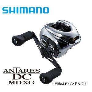 シマノ アンタレスDC MD XG LEFT / ANTARES DC MD ベイトリール|zeniya-tsurigu