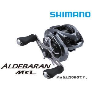 シマノ 18 アルデバランMGL 30 RIGHT / ALDEBARAN MGL ベイトリール 右ハンドル|zeniya-tsurigu