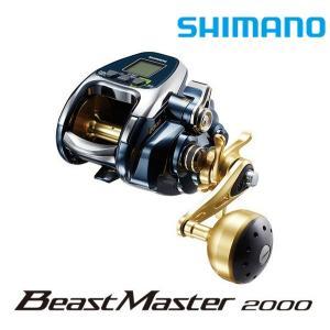 シマノ 電動リール ビーストマスター 2000 / Beast Master 2000|zeniya-tsurigu