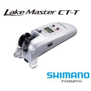シマノ ワカサギリール レイクマスター CT-T クリスタルホワイト|zeniya-tsurigu