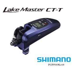 シマノ ワカサギリール レイクマスター CT-T クリアバイオレット|zeniya-tsurigu