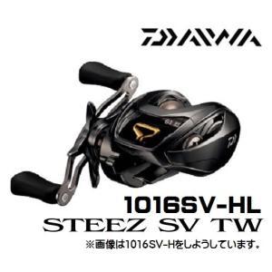 ダイワ 16 スティーズ SV-TW 1016SV-HL /ベイトリール|zeniya-tsurigu