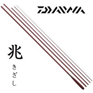 ダイワ へら竿  兆  11尺 /  きざし Daiwa|zeniya-tsurigu