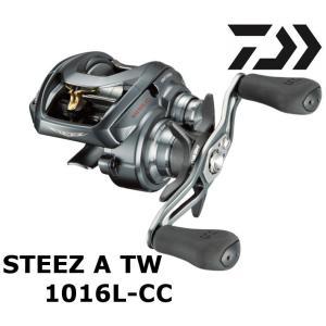 ダイワ  スティーズ A TW 1016L‐CC / STEEZ A TW ベイトリール 左ハンドル|zeniya-tsurigu