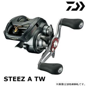 ダイワ スティーズ A TW 1016SHL / STEEZ ベイトリール 左ハンドル|zeniya-tsurigu