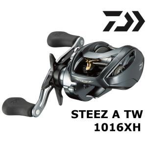 ダイワ  スティーズ A TW 1016XH / STEEZ A TW ベイトリール 右ハンドル|zeniya-tsurigu