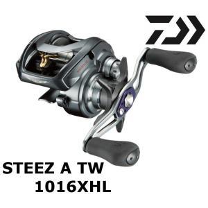 ダイワ  スティーズ A TW 1016XHL / STEEZ A TW  ベイトリール 左ハンドル|zeniya-tsurigu