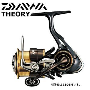 ダイワ 17 セオリー 2510PE-H /スピニングリール|zeniya-tsurigu