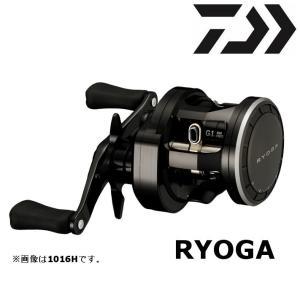ダイワ  18 リョウガ 1520HL / RYOGA ベイトリール|zeniya-tsurigu