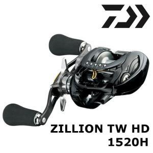 ダイワ  18 ジリオン TW HD 1520H / ZILLION TW HD ベイトリール|zeniya-tsurigu