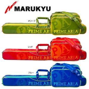 マルキュー プライムエリア ライトへらバッグ PA-05セット / ロッドケース|zeniya-tsurigu