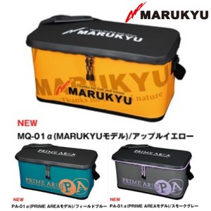 マルキュー プライムエリア ドライバッグ MQ-01α /PA-01α へら|zeniya-tsurigu