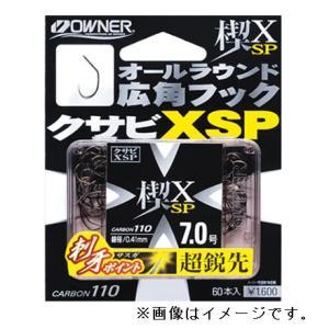 オーナー 鮎鈎  楔X SP / クサビXSP|zeniya-tsurigu