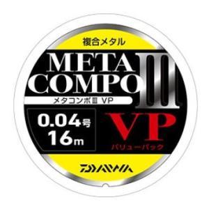 ダイワ メタコンポ III VP 16m /鮎 ライン メタコンポ3|zeniya-tsurigu