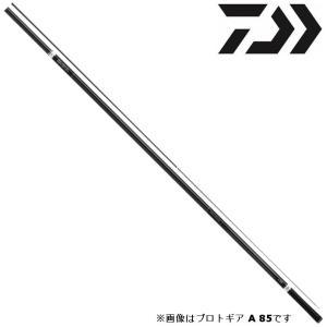 ダイワ 鮎竿 プロトギア A 85|zeniya-tsurigu