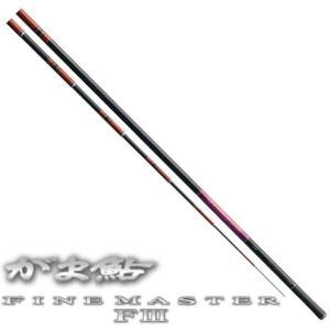がまかつ 鮎竿 がま鮎 ファインマスター FIII XH 9m  / 送料無料|zeniya-tsurigu