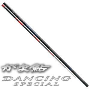 がまかつ 鮎竿 がま鮎 ダンシングスペシャル H 9.0 m  / 送料無料|zeniya-tsurigu