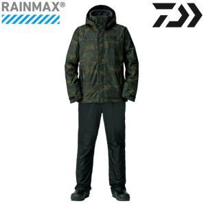 ダイワ レインマックス ウィンタースーツ DW-35008 グリーンカモ / M L XL|zeniya-tsurigu