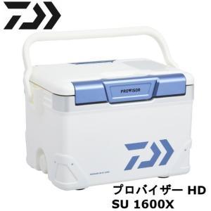 ダイワ プロバイザーHD SU 1600X / 16L クーラー ボックス|zeniya-tsurigu