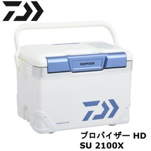 ダイワ プロバイザーHD SU 2100X / 21L クーラー ボックス|zeniya-tsurigu