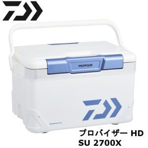 ダイワ プロバイザーHD SU 2700 / 27L クーラー ボックス|zeniya-tsurigu