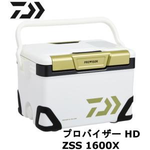 ダイワ プロバイザーHD ZSS 1600X / 16L クーラー ボックス|zeniya-tsurigu