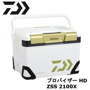 ダイワ プロバイザーHD ZSS 2100X / 21L クーラー ボックス|zeniya-tsurigu
