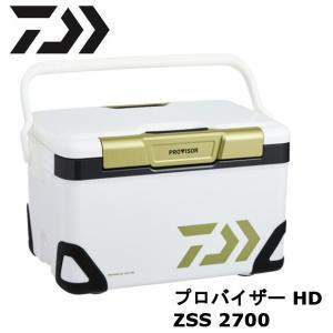 ダイワ プロバイザーHD ZSS 2700 / 27L クーラー ボックス|zeniya-tsurigu