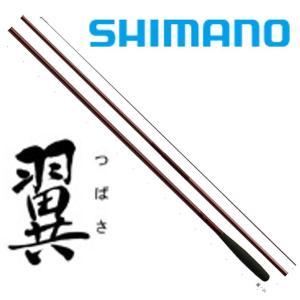 シマノ 翼 24尺 / つばさ へら竿|zeniya-tsurigu