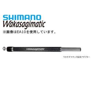 シマノ ワカサギ マチック 延長アダプター EA15|zeniya-tsurigu