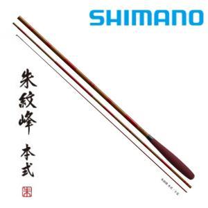 シマノ 朱紋峰 本式 13尺 /ほんしき へら竿|zeniya-tsurigu