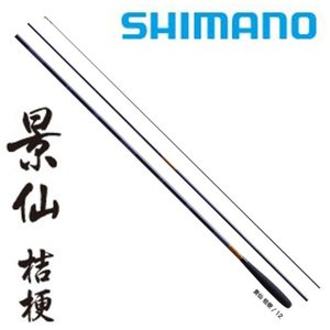 シマノ 景仙 桔梗 11尺 / けいせん ききょう へら竿|zeniya-tsurigu