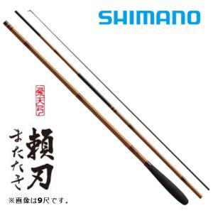 シマノ 飛天弓 頼刃 またたき 9尺 /  へら竿 ひてんきゅう 瞬き|zeniya-tsurigu