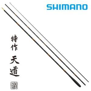 シマノ 特作 天道 8尺 /  へら竿 とくさく てんどう|zeniya-tsurigu