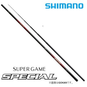 シマノ 渓流竿 スーパーゲーム スペシャル GOKAN(ごかん) ZW H90-95|zeniya-tsurigu