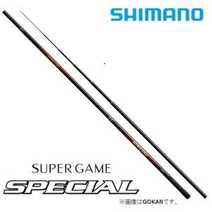 シマノ 渓流竿 スーパーゲーム スペシャル  GOWAN(ごうわん)ZW  HHH86-92|zeniya-tsurigu