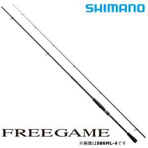 シマノ フリーゲーム S86ML-4 / マルチ ロッド|zeniya-tsurigu