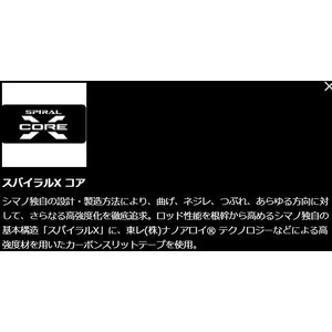シマノ 朱紋峰 嵐月 12尺 / しゅもんほう らんげつ へら竿|zeniya-tsurigu