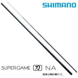 シマノ スーパーゲーム 刀 NA MH 80 / かたな|zeniya-tsurigu