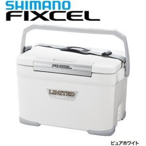 シマノ クーラーボックス フィクセル・リミテッド 220 HF-022N / 22L|zeniya-tsurigu
