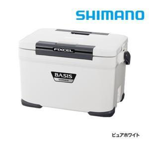 シマノ クーラーボックス フィクセル・ベイシス 220 UF-022N / 22L ピュアホワイト|zeniya-tsurigu