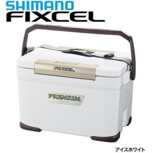 シマノ クーラーボックス フィクセル・プレミアム 220 ZF-022N / 22L|zeniya-tsurigu