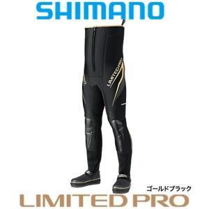 シマノ  リミテッドプロ・ジオロック・スリムウェーダー(中割)  WA-151P  / 鮎|zeniya-tsurigu