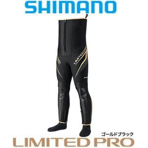 シマノ  リミテッドプロ・フィットウェーダー(中丸)  WA-153P  / 鮎|zeniya-tsurigu